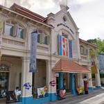 Singapore Philatelic Museum (StreetView)